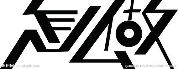 logo 标识 标志 设计 矢量 矢量图 素材 图标 568_220